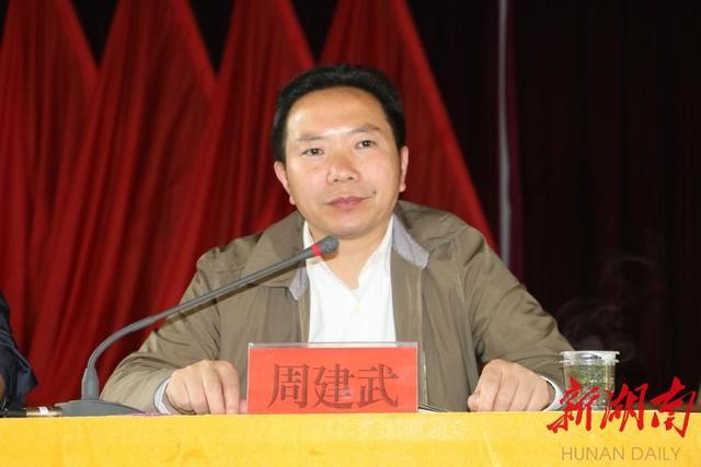 永顺县举办村党组织第一书记脱贫攻坚专题培训班